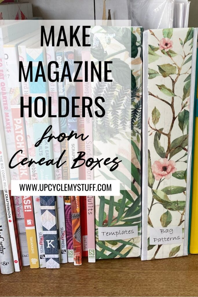 DIY magazine file from cereal boxes